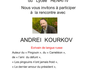 Andreï Kourkov